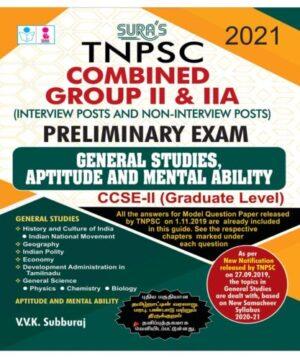 tnpsc group 2 book