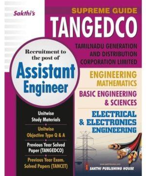 tangedco-eee